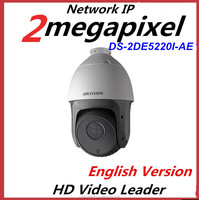 Hikvision 20X Network IR PTZ Dome Camera PTZ IP Camera p2p Mini PTZ Camera DS-2DE5220I-AE