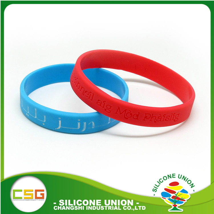 Stylish special text custom silicone wristband maker