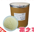 Skin conditioner raw materials Carboxymethyl Hydroxypropyl Guar Gum