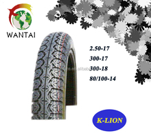 2016 high quality tubeless motorcycle tyre