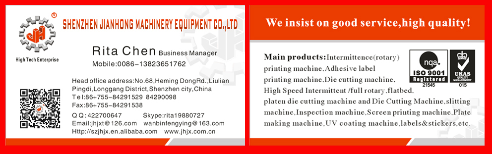 Roll to Roll Automatic garment and non-woven Screen Printing Machine for Sale Label Screen Printer with IR Tunnel Oven