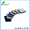 Factory wholesale high pressure hpl compact grade laminate