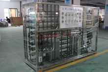 Pharmaceutical ultrapure Water treatment machine with RO system