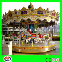 roundabout carousel kids rides amusement machines