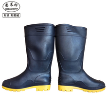 Studiness Gumboots Gum Boots