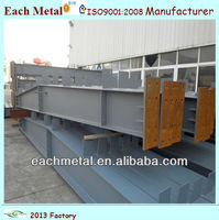 Solid Structural Steel Rafter FOR STEEL HOUSE