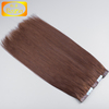 alibaba express qingdao raw unprocessed wholesale tape in human hair extension skin weft tape remy hair extensions