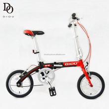 14 inch alloy unbelieveable mini folding bike