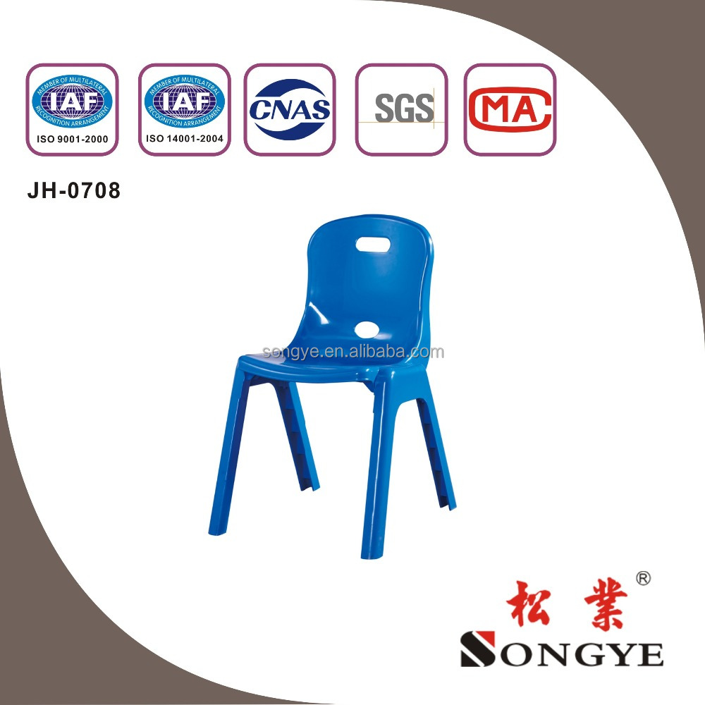 AP Good Quality commercial plastic chairs pp chair