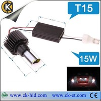 Super bright 15w cars led back light