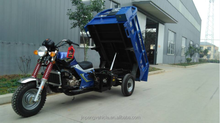 chinese three wheel motorcycle with cargo for sale