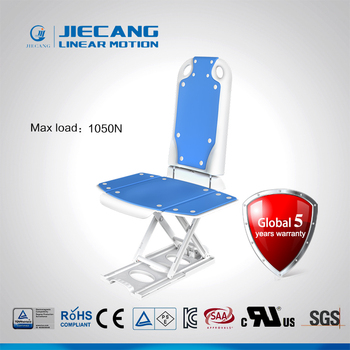 Jiecang JC35M3 for elderly and disabled people height adjustable bath chair