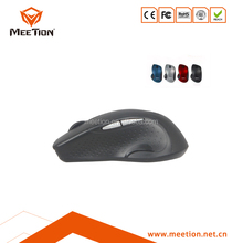 Slim cheapest brand names plush mouse wireless