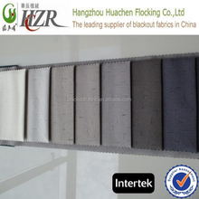 100% Polyester Slub Fabric Blackout Curtain Fabric for Hotel and Other Project
