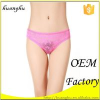 Top Quality fashion custom custom mature fantasy underwear women