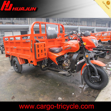 three wheeler motorcycle/engine 250cc water cooled/3 wheel motor car