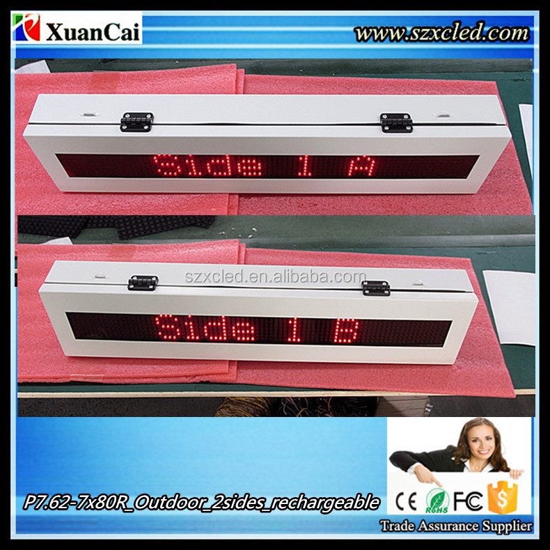 Outdoor P7.62-7x80R (67.3x14x7.8cm) 2faces GSM(SMS) led moving message display