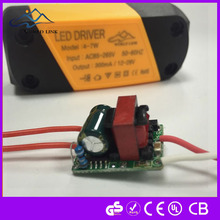 LED driver 20W With PFC for outdoor led lamp