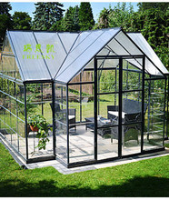 loews garden decoration clear portable outdoor glass room