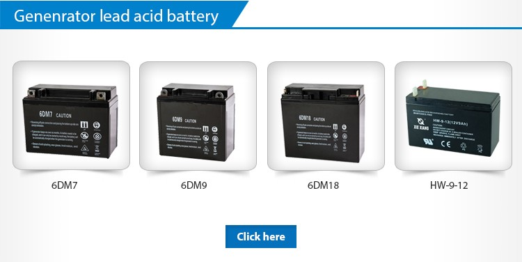 12V 7Ah Sealed Lead Acid 6DM7 Battery For Gasoline Generator
