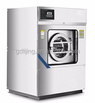 15KG professional automatic laundry washing machine for hotel