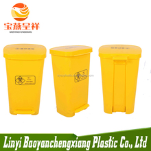 Eco-Friendly Bright Hospital Medical Plastic Waste Bin With Foot Pedal