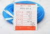 UL3320 silicone insulated cable fiberglass braided electrical copper wire 0.5mm
