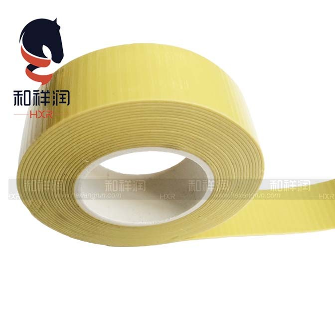 Temperture resisitance waterproof YELLOW Rubber Self Bonding electrical insulation tape