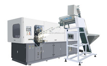 YK2500-2 two cavity PET full blow moulding machine