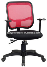 asian office chairs/pink office chair/swivel fabric office chair
