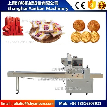 walnut cake machine
