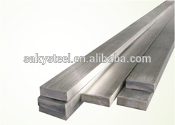 Hot selling 8mm square bar