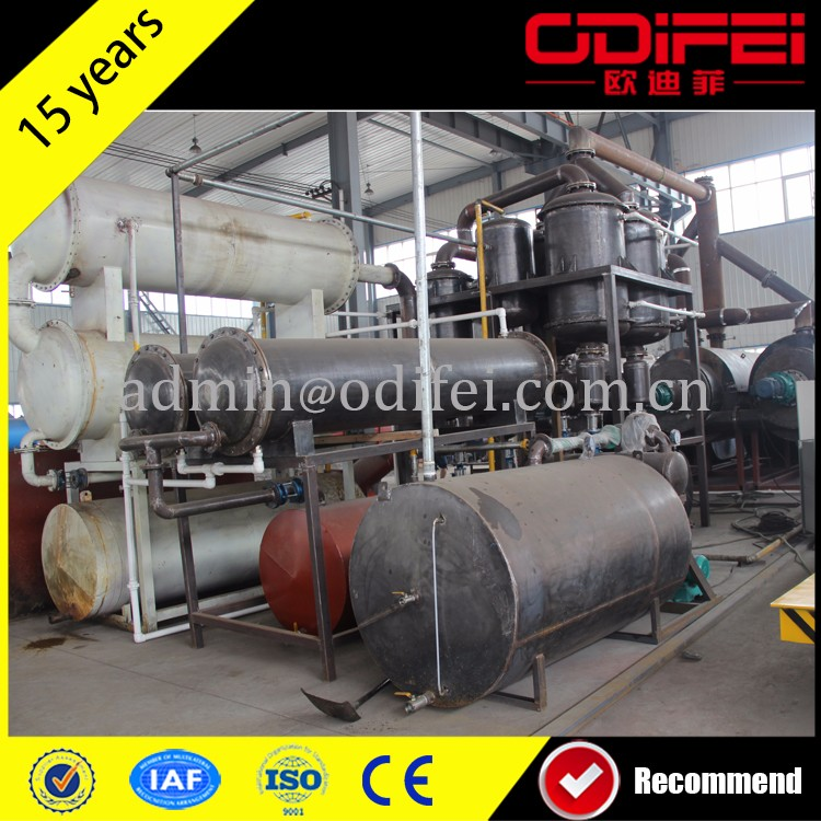 good quality waste tyre pyrolysis to oil plant hot sale in india made in China