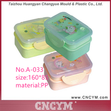 Good design plastic kids lunch box for sale