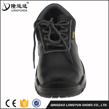 safety shoes with en20345 and PU outsole safety shoes