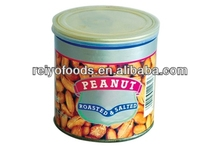 can salted peanuts