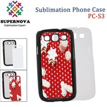 Blank Sublimation Cell Phone Cover Case for Samsung Galaxy S3