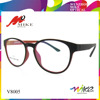 Round Optical Glasses Reading Glasses Wholesale