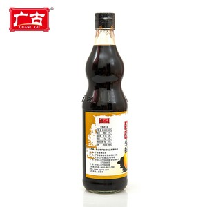500ml Foshan Natural Brewed Light Soy Sauce salsa de soja sauce