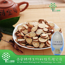 High quality Licorice extract Licochalcone A