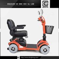 golf cart 1000w BRI-S08 custom trikes for sale