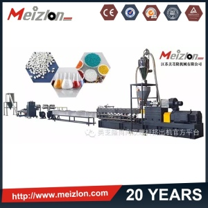Sawdust and resin mixing machine/wood plastic compounding pellets extruder/WPC granulating production line