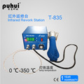 2017 The Newest Type PUHUI hand held machine bga rework station T-835 with preheating plate T-8120/soldering station