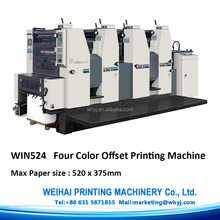 WIN524 four colour offset press with top quality products and service