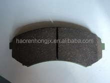 factory specializing in the production of high quality brake pad manufacturers