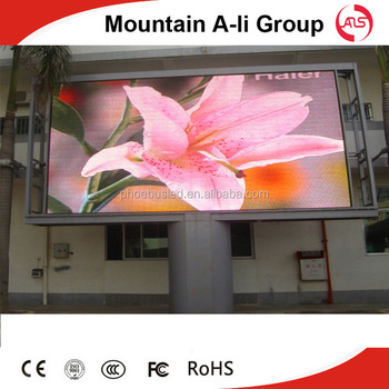 China high brightness p16 outdoor led display board