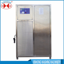JCG-300G ozone generators air sterilizing machine hospital