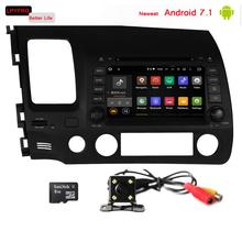 7 inch touch screen car gps navi radio for honda civic 2007 2008 2011 accessories si built-in 3G wifi TPMS DAB+ android 7.1