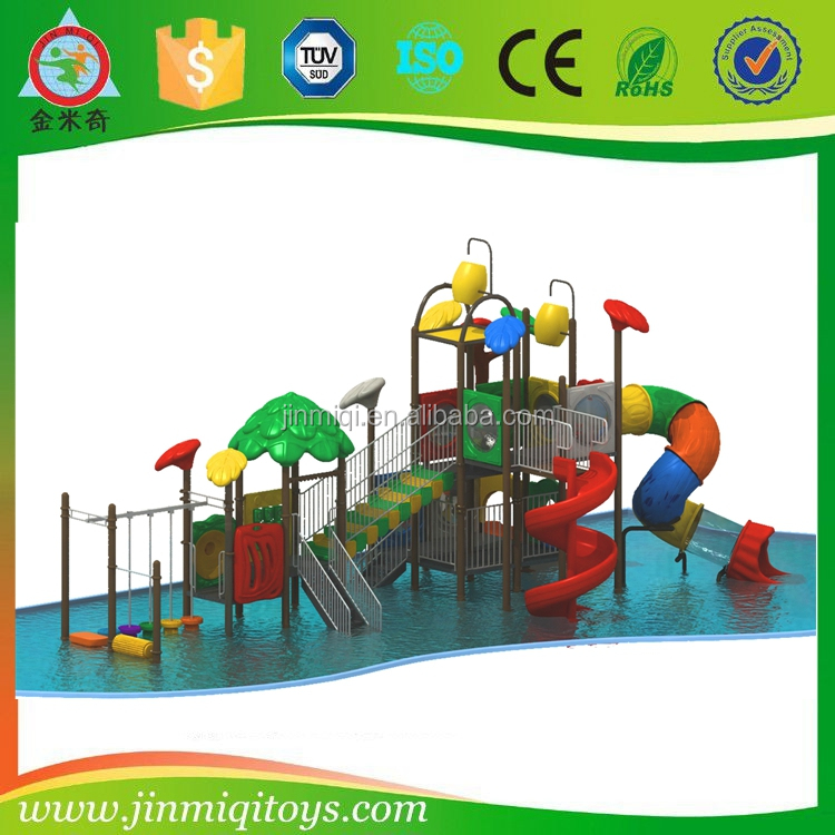 wholesale water sports equipment,double lane water slide,amusement park water equipment