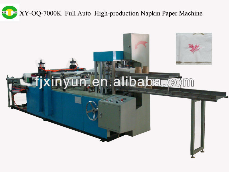 Automatic Cocktail Napkin Paper 1/4-folding Machine